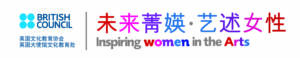 British Council China logo