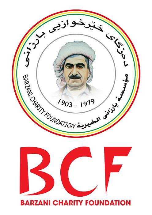 Barzani Charity Foundation (BCF) - Mountain Languauge 2019